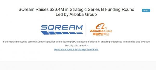 阿里巴巴和它的朋友们:我们将出资2640万美元支持SQream,旨在为GPU支持型数据库提供方案选项