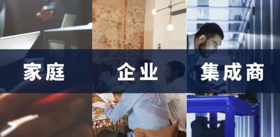 揭秘群晖2019发布会,共赴存储生态的造极之路