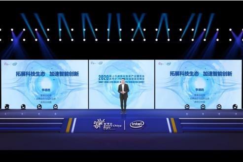 坐落西部硅谷  英特尔FPGA中国创新中心释放创新动能