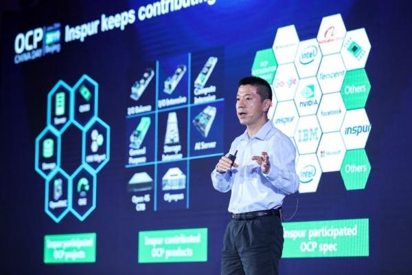OCP China Day 2019 开放计算浪潮下OCP的坚守与变革