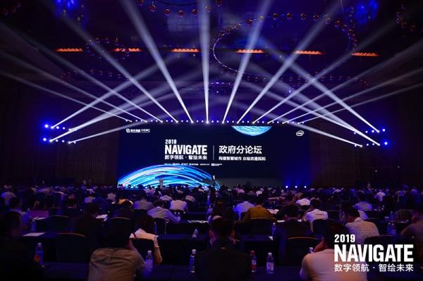 向智慧型政府迈进 新华三始终做智慧城市建设的基石