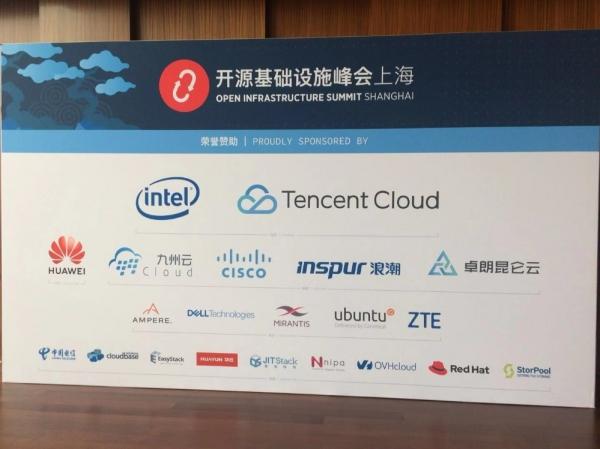 2019开源基础设施上海峰会:OpenStack在中国的重要里程