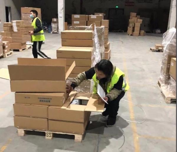 紫光集团携旗下新华三捐赠火神山医院网络及安全设备,助力武汉抗击疫情