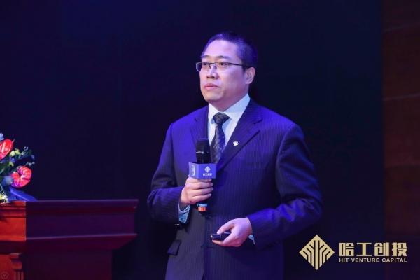 哈工创投三周年庆典在京举行  聚焦商业航天科技开启新征程