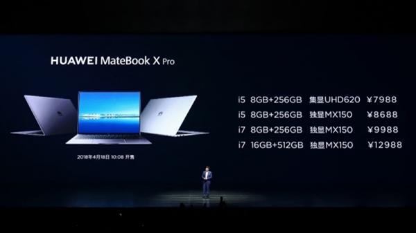 华为Matebook X pro:可弹起摄像头,真的酷,但更惊喜是91%屏占比