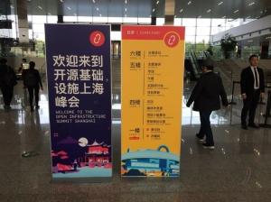 中��元素�S�可� 2019�_源基�A�O施上海峰��首日�P�c