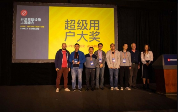 中国元素随处可见 2019开源基础设施上海峰会首日盘点