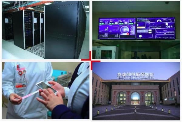 遇见金陵 智慧医院落地生花 集团医院信息化建设发展研讨会在南京举行