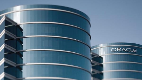 Oracle收购CrowdTwist以提高客户忠诚度