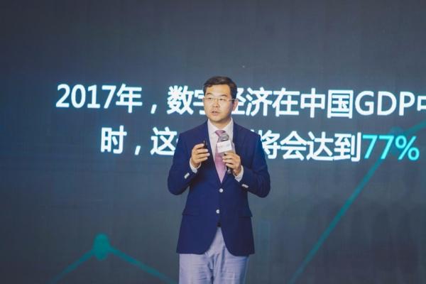 融绘数字未来,2018新华三数字领航百城巡展深圳站开幕