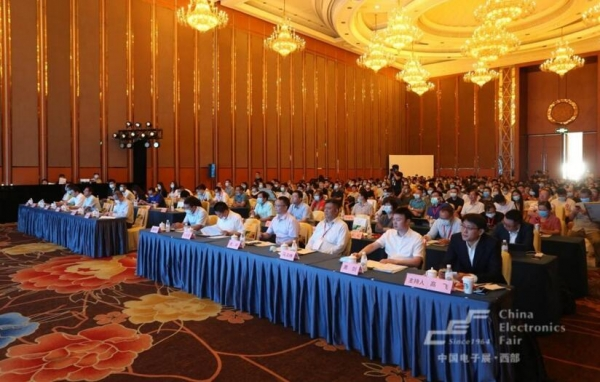 """""""新西部、新重构、新机遇""""——2020中国(西部)电子信息博览会开幕峰会在成都成功举办"""