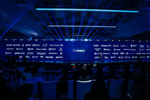 2020百度云智峰会:升级17大产品及解决方案