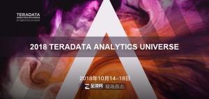 2018 Teradata Analytics Universe
