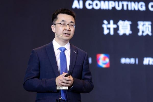 持续进化 AICC 2019聚焦计算驱动的人工智能
