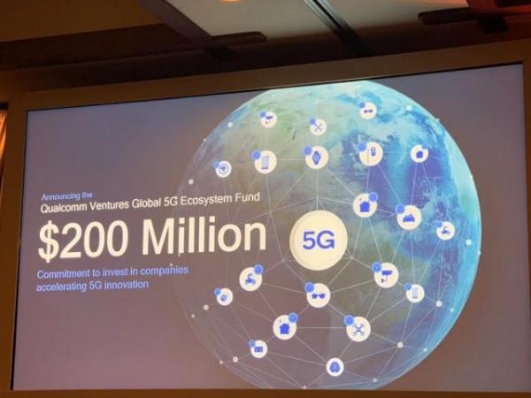 高通设立2亿美元5G投资基金 用于投资5G生态系统企业