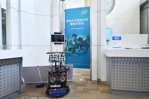 """探访英特尔中国研究院:原来这儿的工程师连喝水都要""""它""""来递"""