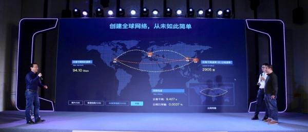 阿里云网络企业级产品家族添新丁 云骨干网想让世界轻松互联