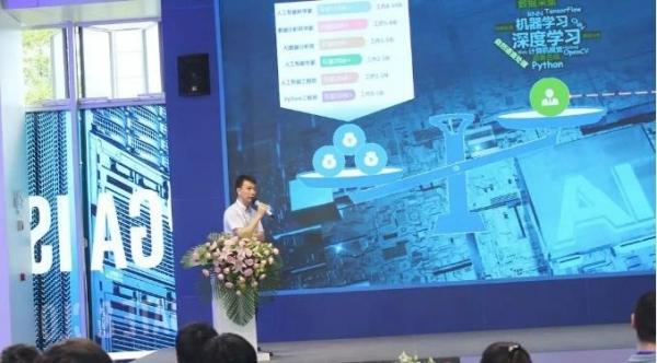 AI·Go|智迅应需而生,海云捷迅加速高校AI教育落地