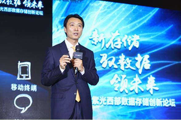 技术演进与应用创新 紫光西部数据打造中国大数据产业战略合伙人