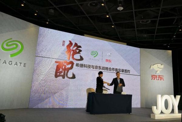 希捷联合京东推出备份、续航、扩容三合一的移动硬盘