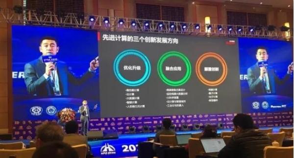 在现场:HPC China 2017见闻录