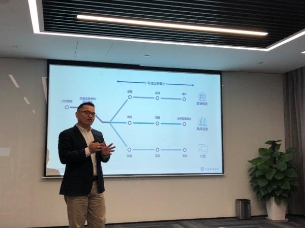 Tableau助力客户为数据驱动型企业