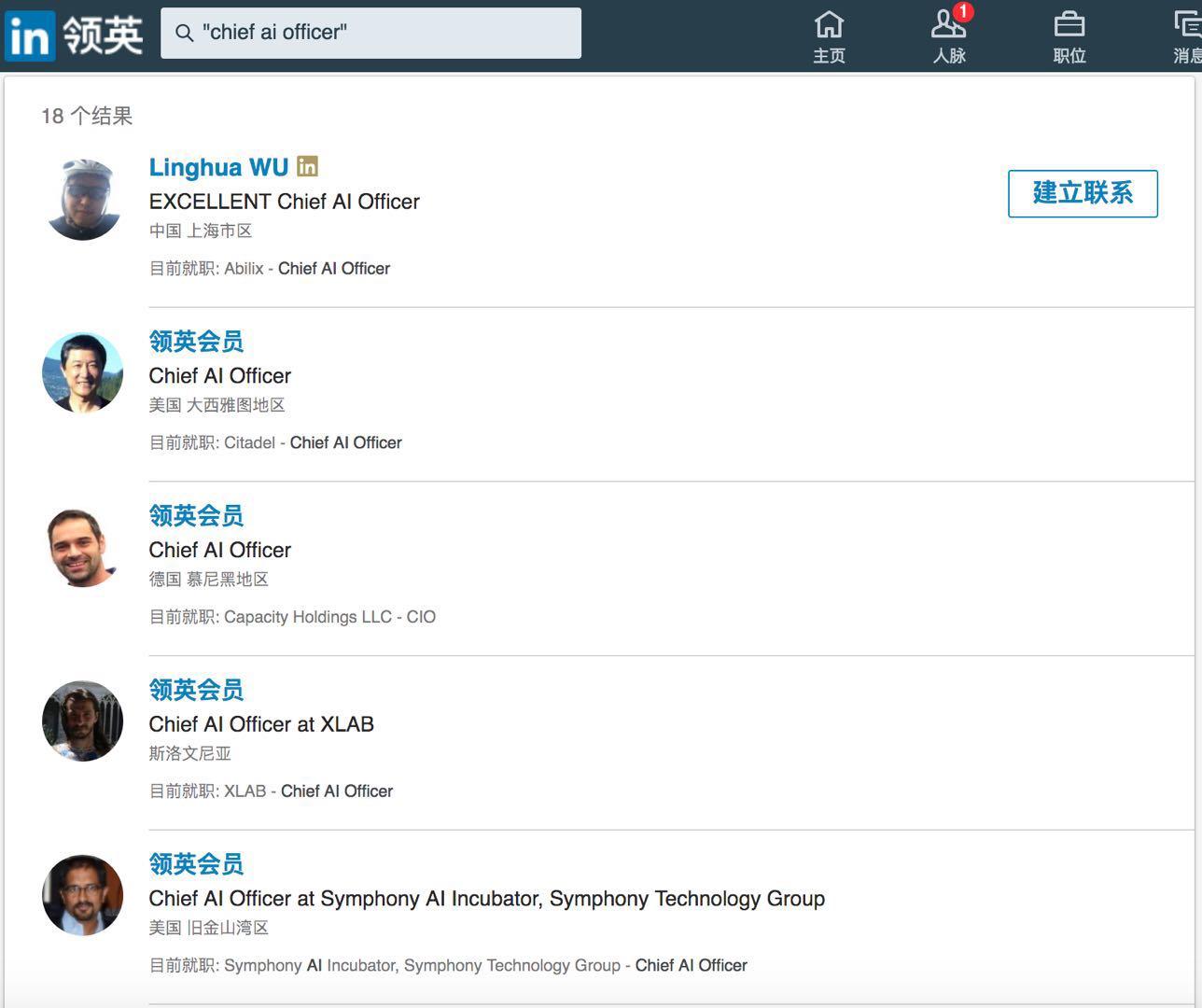 吴恩达呼吁每个企业都要有首席AI官,你同意么?!