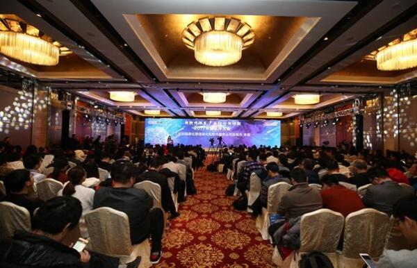 与2017中国软件大会的美丽邂逅