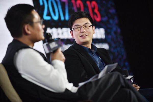 天工开悟 · 智行未来——2017 GMIC未来出行分论坛今日开幕