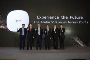 Aruba推出首个真正支持802.11ax标准的物联网无线AP 赋予企业网络智能化