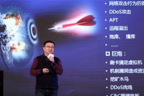云清联盟:聚力全网 共建云时代下的安全新生态