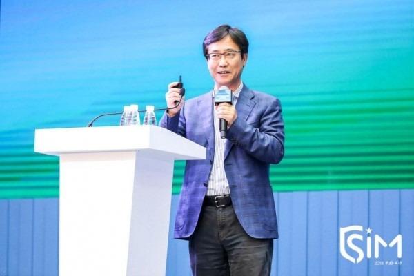 用友网络王健:工业互联网与制造业数字化转型