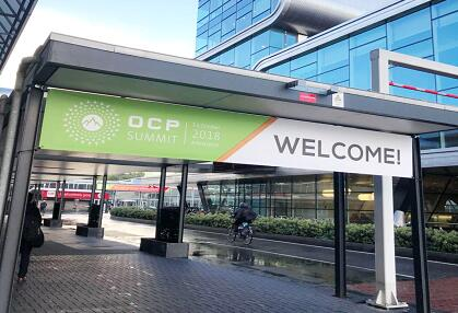 OCP EUR Summit 2018  浪潮联合OCP发布整机柜服务器新品