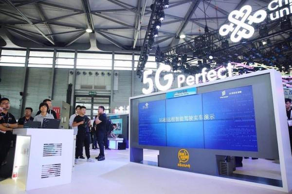 中国联通与华为签署5G战略合作协议