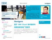 Nanigans  基于 IBM Cloud 技术提供市场领先的在线广告软件