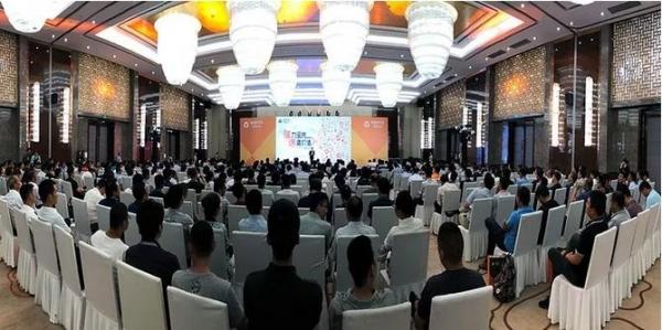 """""""维力全开,谛造价值——2018维谛技术(Vertiv)关键基础设施巡展""""北京盛大启程"""
