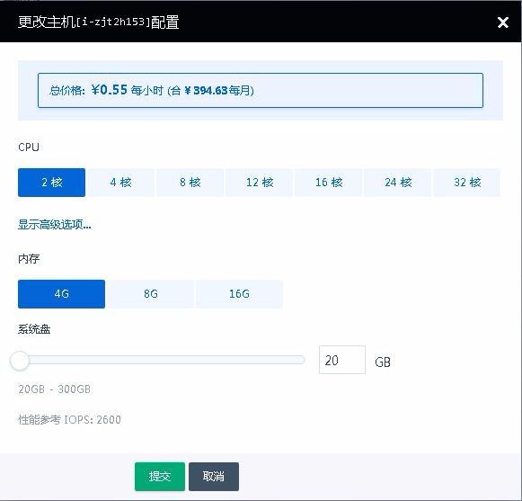 2019至顶网公有云评测|应对流量冲击的挑战——青云篇