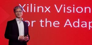 Xilinx新任 CEO�l布新愿景、新�鹇院托庐a品