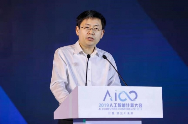 浪潮王恩东:AI准确度也是算出来的