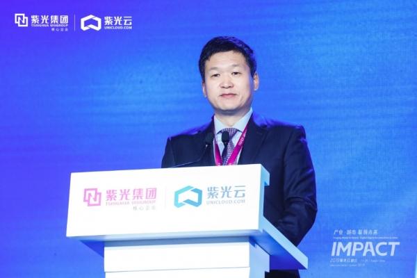 聚焦产业·城市 擎领数字未来 IMPACT2019紫光云峰会在津成功举办