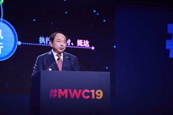 5G发牌后三家运营商大佬MWC19上海会议齐发声