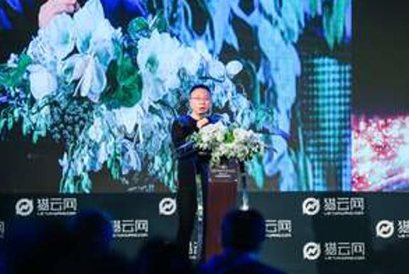 """联想创投上榜猎云网""""2017年最佳创业投资机构TOP20""""等榜单"""