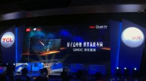 从三个维度看TCL最新发布的Q960C电视:外观设计、量子点与人工智能