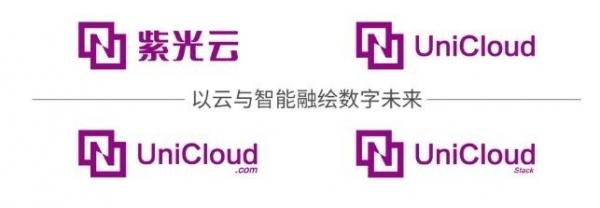 紫光集团成立云与智能事业群 打造全面统一的新紫光云