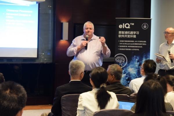 """恩智浦带来了""""跨界处理器""""新品,坦言""""中国市场一直是战略重点"""""""