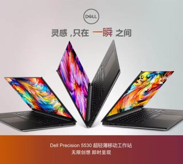 """【戴尔新品】Dell Precision移动工作站的""""绝代双骄"""""""