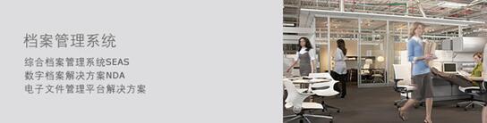 浪潮K-DB服务北京市档案馆 打造智能档案管理系统