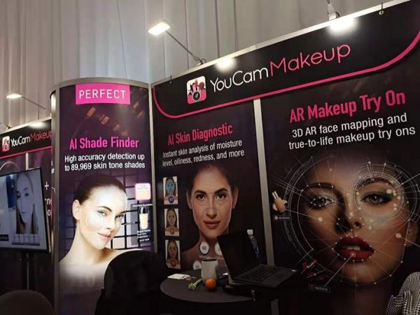 美妆科技空降CES2020:这里有让你最美的真魔镜