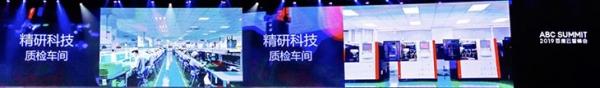 2019百度云智峰会:拉开中国AI工业化大幕