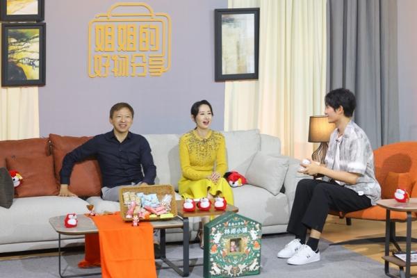 刘敏涛与张朝阳如何直播带货?